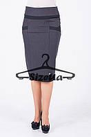 Женская юбка Ванесса серая