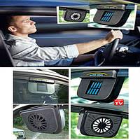 Авто Вентилятор Auto Cool на Солнечных Батареях Автокуллер