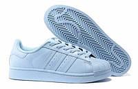 "Кроссовки Adidas Superstar Supercolor  ""Blue"" - ""Голубые"" (Копия ААА+)"
