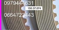 Диск Т-150 гидромуфты ( металокерамика)