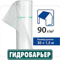Подкровельная плёнка Гидробарьер™ Д90 1,5х30 (JUTA)