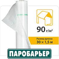 Пароизоляционная плёнка Паробарьер™ H90 1,5х30 (JUTA)