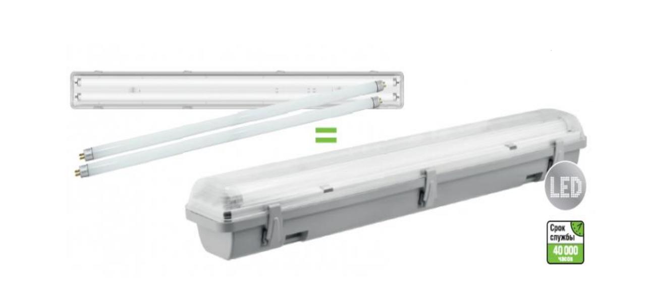 Светодиодный герметичный LED светильник DSP-01 36W 1200 mm IP65 4000К 3000 Lm (замена ЛСП / ЛПП 2х36вт), фото 1
