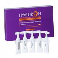 Professional HYALURON Hair Care Ревитализирующий ФЛЮИД для волос с гиалуроновой кислотой 5мл./10шт.