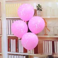 Шары 1 день рождения