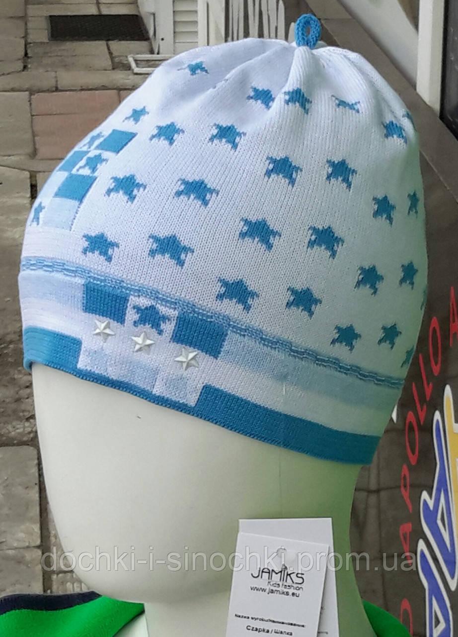 Шапка Польша звезды голубая - интернет-магазин