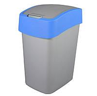 Ведро для мусора 10 л Flip Bin Curver