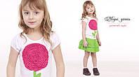 Стильная футболка для девочек с оригинальным цветком.