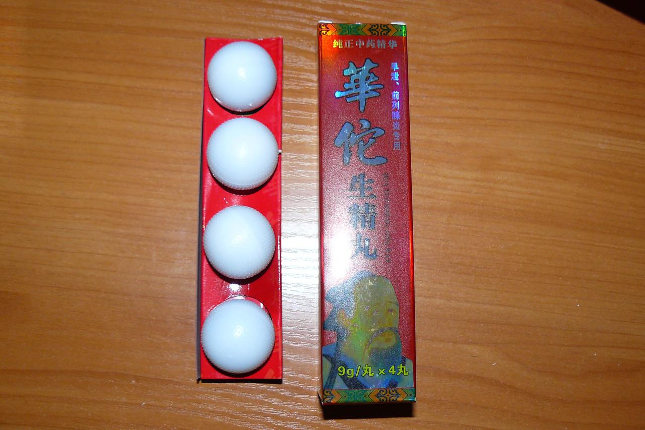 """Препарат для підвищення потенції """"Hua tuo sheng jing wan"""" (4 кульки)"""