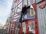 Монтаж наружной рекламы, вывески, баннера, фото 7