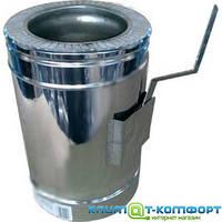 Регулятор тяги дымохода из нержавеющей стали с термоизоляцией AISI 304