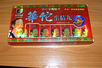 """Препарат для повышения потенции """"Hua tuo sheng jing wan"""" (32 шарика)"""
