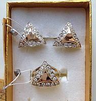 Комплект из серебра 925 пробы с золотыми вставками 375 пробы Треугольники