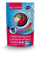 Пятновыводитель PrOK 200 гр