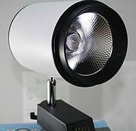 Светодиодный трековый светильник 30 Вт - 3 нейтральный белый 4500К, фото 1