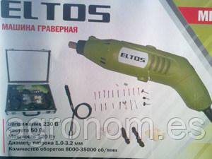 Гравер электрический (Eltos МГ 320)