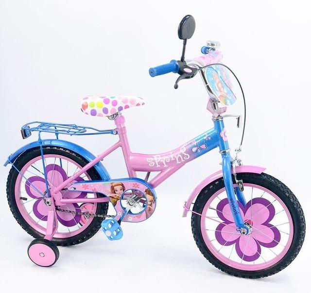 Велосипеды двухколёсные