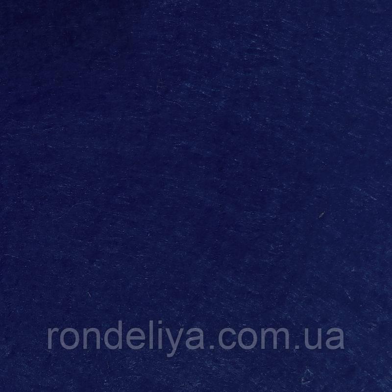 Фетр 20х30 см 1мм синий