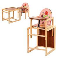 """Детский деревянный стульчик для кормления V-001-1  """"Божья коровка"""""""