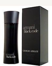 Чоловіча туалетна вода армані блек код Armani Black Code (осіб) одеколон парфуми парфуми аромат запах