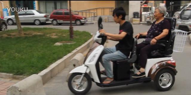 скутер электрический для пожилых людей