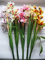 """Ветка из искусственных цветов """"Ирис"""" 9 цветов"""