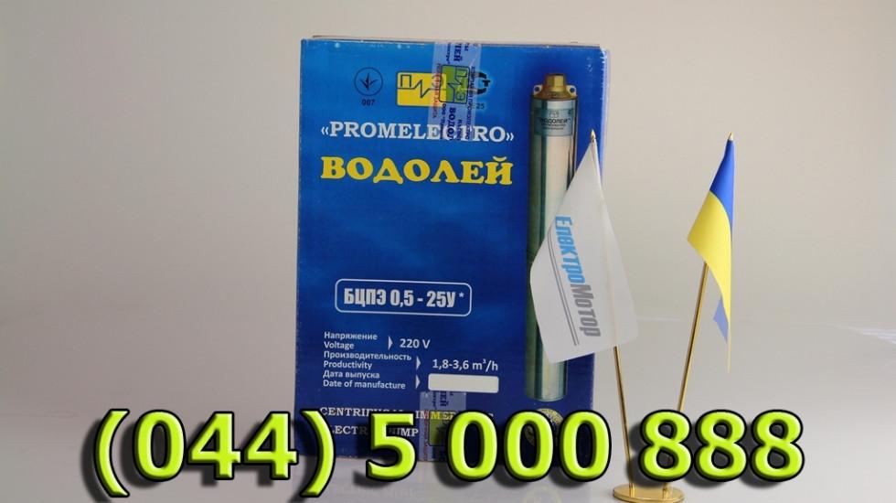 Насос Водолей БЦПЭ 1,2-50у