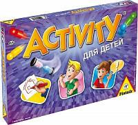 Настольная игра Активити Для Детей. Activity Junior