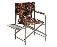 Складной стул с подставкой Лес,кресло для рыбалки