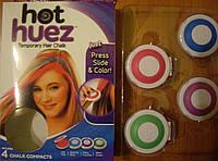 Сухая яркая покраска волос - Hot Huez
