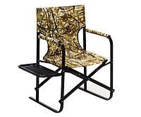 Складной стул с подставкой Пикник,кресло рыболовное