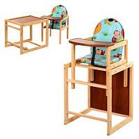 """Детский деревянный стульчик для кормления V-001-2  """"Божья коровка"""""""