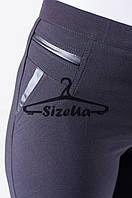 Женские брюки Глория черные с кожой 52