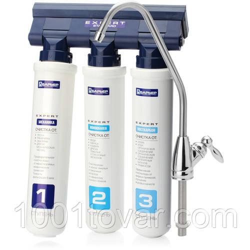 Фильтр для очистки воды Барьер EXPERT Standard под мойку трехступенчатый