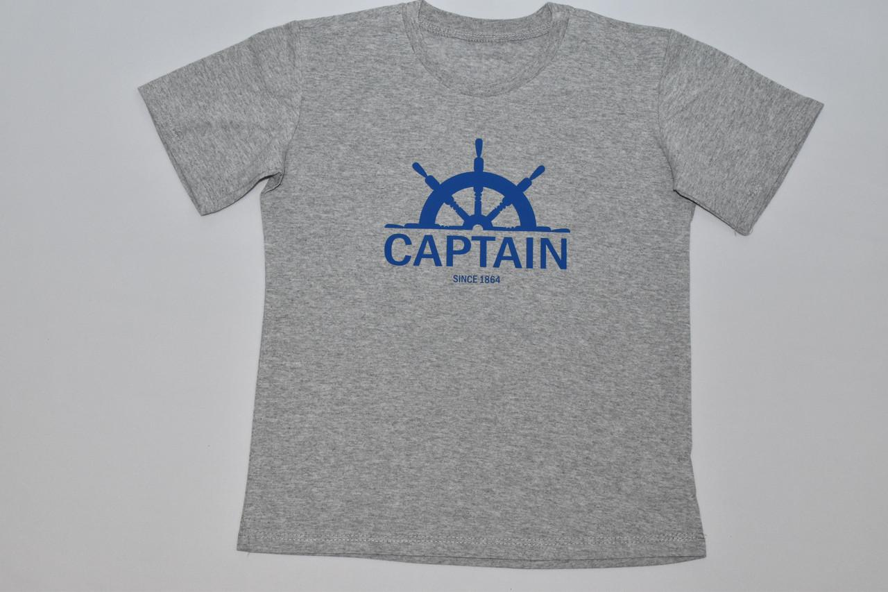 Футболка для мальчика  Captain