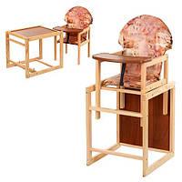 """Детский деревянный стульчик для кормления V-002-3  """"Котята"""""""