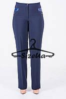 Женские брюки Анталия синего цвета 48