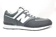 Кроссовки мужские New Balance Gray