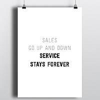 "Постер ""Service stays forever"""