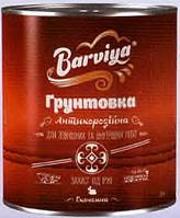 Барвия Грунтовка - ГФ-021 красно-коричневая (2,8 кг банка)