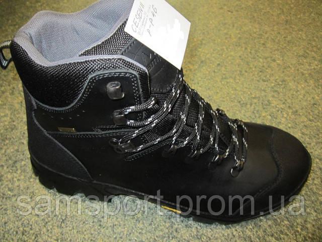 0a0c754c Треккинговые ботинки Campus Cesen II -