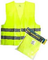 Жилет безопасности светоотражающий желтый XL
