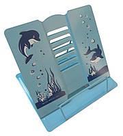 """Подставка для книг металлическая """"Дельфин"""""""