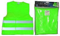 Жилет безопасности светоотражающий зеленый XL