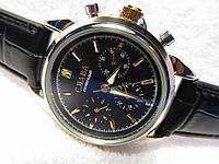 Мужские механические часы  CЛАВА Автоподзавод, фото 1