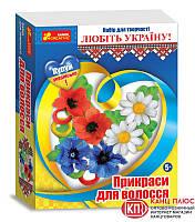 """Ранок Украшения для волос """"Украина"""" арт. 3035-2"""