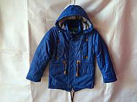 Куртка парка детская для мальчика 5-9 лет,электрик