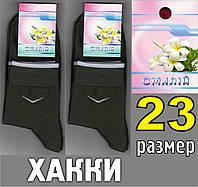 """Носки женские демисезонные ТМ """"Смалий"""", Украина 23 размер хакки НЖД-7"""