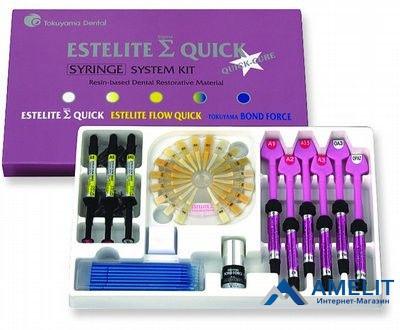 Эстелайт Сигма Квік (Estelite Sigma Quick, Tokuyama Dental), набір 9 шприців 3,8 г + 1,8 м + аксесуари
