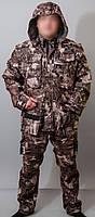 Камуфляжный демисезонный костюм